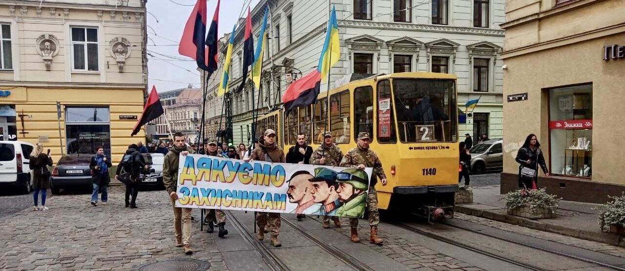 У центрі Львова пройшов Марш захисників України (фото)